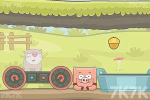 《水坑里的小猪》游戏画面3