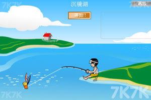 《魔兽钓鱼圣诞版》游戏画面3
