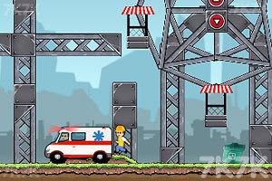 《安全撤离》游戏画面3