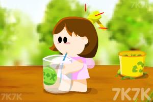 《芒果鸡尾酒》游戏画面5