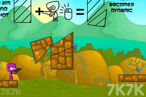 《外星人收集能量石2增强版》截图3