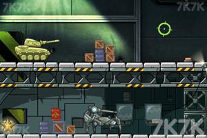 《坦克征战》游戏画面5