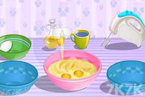《复活节七彩蛋糕》截图2