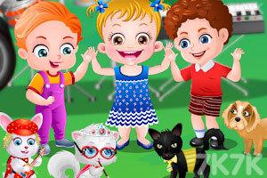 《可爱宝贝宠物派对》游戏画面1