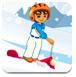 迭戈滑雪競賽