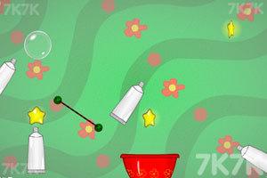 《吹,吹,吹个大气球》游戏画面2