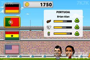 《决战巴西世界杯》游戏画面5