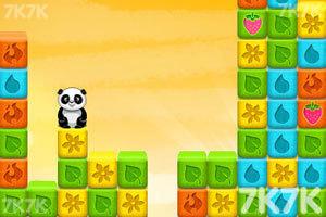 《熊猫找妈妈中文版》游戏画面3