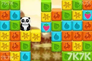 《熊猫找妈妈中文版》游戏画面1