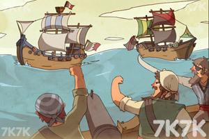 《海上生死战2无敌版》游戏画面2