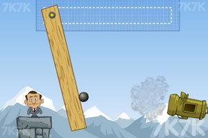 《保护老板升级版》游戏画面4