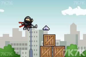 《忍者学院》游戏画面4
