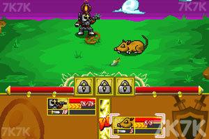 《蛋蛋骑士》游戏画面1