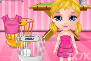 《宝贝洗衣日》截图3