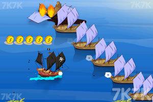 《海贼船突袭》游戏画面3