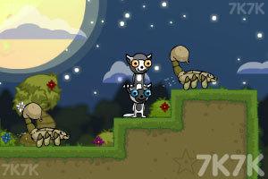 《狐猴大冒险》游戏画面2