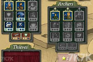 《皇族守卫军》游戏画面4