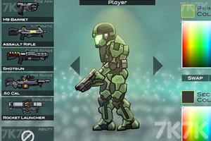 《未来战士3》游戏画面3