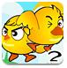 鸡鸭兄弟2
