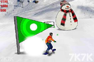 《花样滑雪之王无敌版》游戏画面3