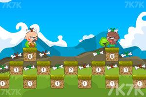 《食人族兄妹》游戏画面5