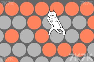 《围住神经猫》游戏画面2