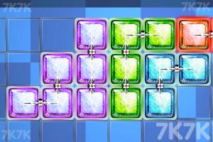 《水晶积木》游戏画面1