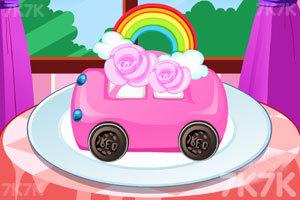 《制作小汽车蛋糕》游戏画面1