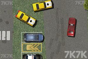 《练习停车》游戏画面3