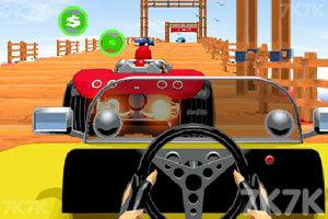 《高空飞车》游戏画面2