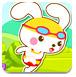 可爱小兔子酷跑