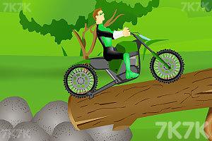 《绿灯侠骑自行车》截图4