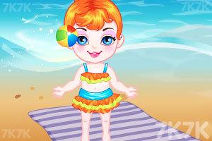 《宝贝去海边》截图4