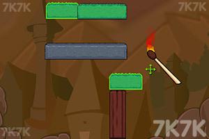 《灰烬》游戏画面4
