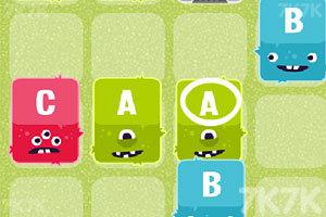 《字母英雄》游戏画面1