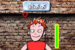 《冰桶挑战赛》游戏画面1