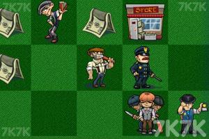 《三人成众》游戏画面2