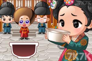 《小公主喝中药中文版》游戏画面1