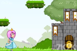 《公主救王子》游戏画面2