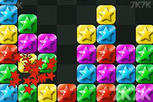 《消灭星星完美中文版》游戏画面2