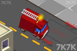 《消防车急速救火》游戏画面3
