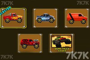《越野汽车竞速》游戏画面2