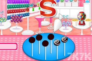 《花纹冰淇淋蛋糕》游戏画面1