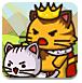 貓咪向前沖中文版