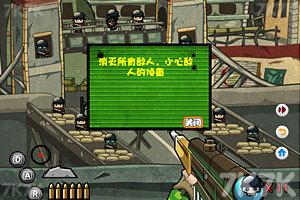 《神勇狙击手》游戏画面2
