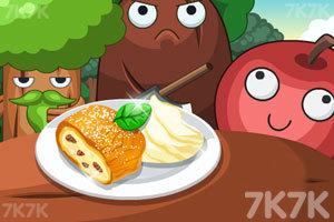 《制作美味的苹果卷》截图1