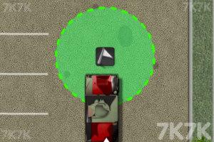 《重型装甲停车》截图1