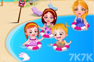 《可爱宝贝的海边派对》游戏画面7