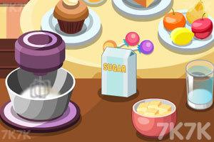 《美味的糖浆馅饼》截图1