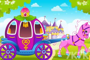 《可爱公主马车》游戏画面1